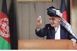 اشرف غنی انفجارهای امروز در کابل را محکوم کرد