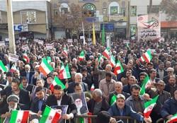 برنامه های مراسم ۹ دی در مازندران اعلام شد