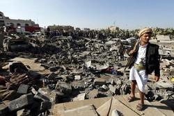 ABD'deki Yemenliler Suudi Arabistan'ı protesto edecek