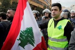 لبنانيون في وقفة احتجاجية ضد زيارة بومبيو لبيروت