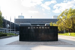 Japan's National Museum of Ethnology