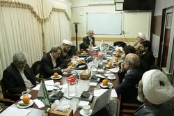 نشست حکمت مدنی در ارتقای کار آمدی جمهوری اسلامی ایران برگزار شد