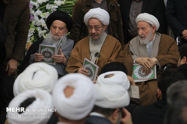 مراسم گرامیداشت آیت الله هاشمی شاهرودی در مسجد اعظم قم