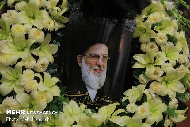High-ranking Iraqi delegation arrives in Tehran to pay tribute to Ayat. Sharoudi