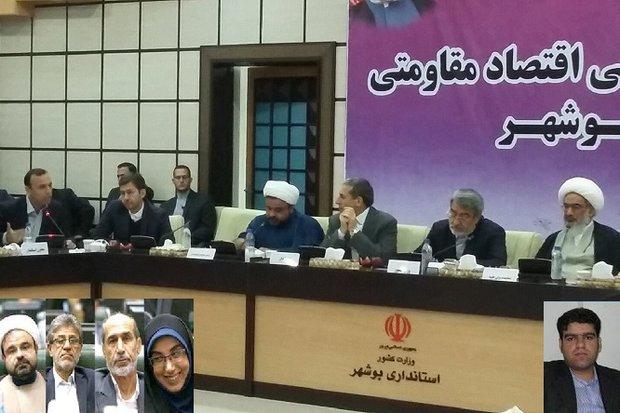 مطالبهگری به سبک نمایندگان استان بوشهر در مجلس