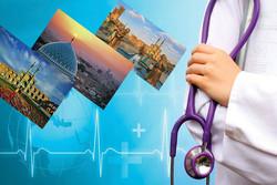 گردشگری سلامت دستگاه متولی مشخص ندارد