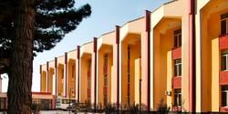 Burhanuddin Rabbani University