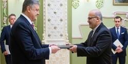 Iranian ambassador submits credentials to Ukrainian president