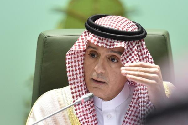 سعودی عرب نے امریکہ کے  صدی معاملے کو مثبت قراردیدیا