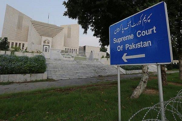 پاکستان سپریم کورٹ نے زرداری اور مشرف کے خلاف این آر او کیس ختم کر دیا