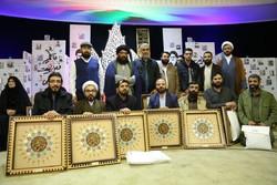 فعالان هیأتهای مذهبی در عرصه خدمات اجتماعی تجلیل شدند