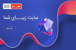 ساخت سایت با سی فایو، مطمئنترین سایت ساز ایرانی