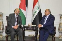 توافق عراق و اردن درباره ایجاد منطقه صنعتی مشترک