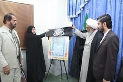 مساجد بوشهر نقش خوبی در عرصه اجتماعی و انقلابیگری ایفا میکنند