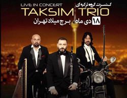 A poster for a concert that will be performed by Taxim Trio at Tehran's Milad Tower on January 8, 2019.