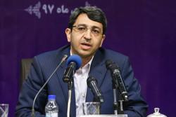 هتل ویژه معلولان در مشهد مقدس به بهرهبرداری میرسد