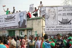 برگزاری انتخابات پارلمانی در بنگلادش بعد از اعتراضات گسترده