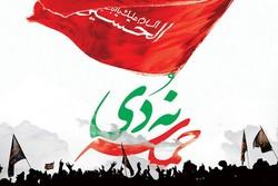 İran'ın dört bir yanındaki törenlerden kareler