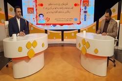 آغاز پخش سری جدید مسابقه تلویزیونی «اسرا»