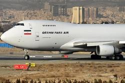 İsrail'den İran havayolu şirketiyle ilgili yeni iddia