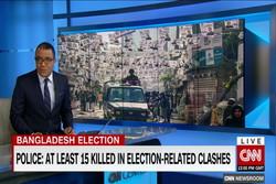 مراکز رأیگیری در بنگلادش بسته شد/ ۱۵ نفر در خشونتها کشته شدند