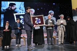 Tahran'da 9. Ulusal Ammar Film Festivali