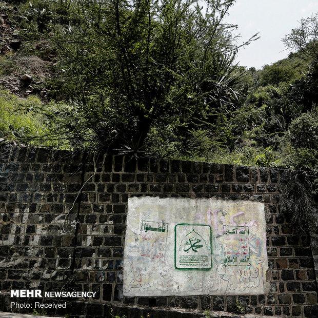 Yemen'de hayat devam ediyor