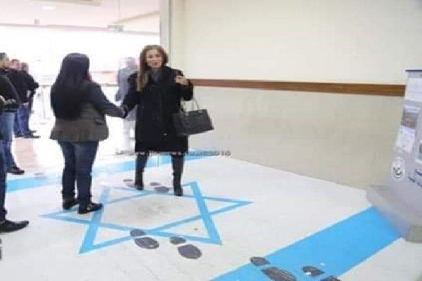 الاحتلال يحتج بعد دوس وزيرة أردنية على العلم الإسرائيلي