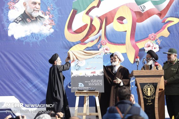 Commemoration ceremonies of Dey 9 Epic observed in provinces