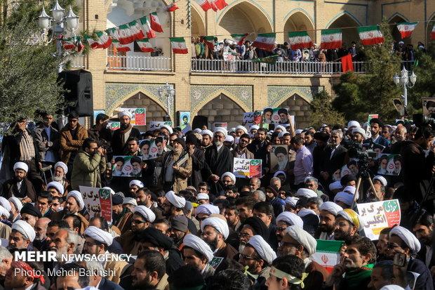 مراسم بزرگداشت یوم الله ۹ دی در قم