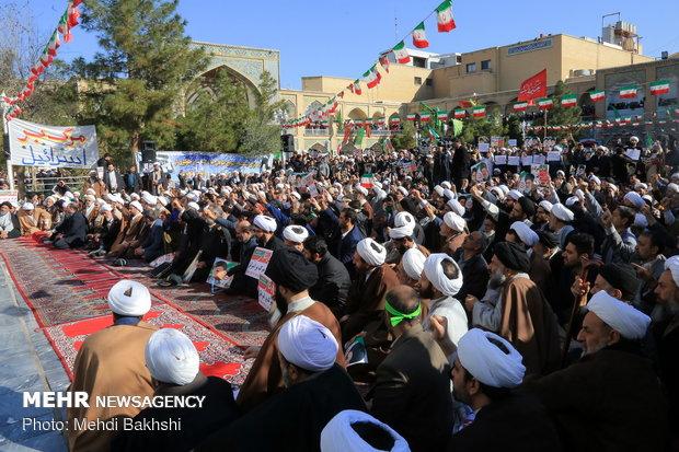 مراسم گرامیداشت یوم الله ۹ دیماه در مدرسه فیضیه برگزار میشود