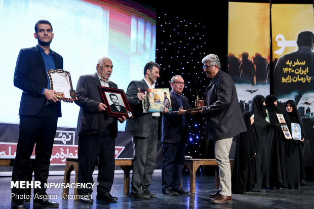 Opening ceremony of 9th Ammar Popular Filmfest.