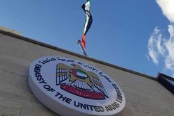 The UAE reopens embassy in Damascus