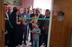 سینما کانون پرورش در شهر «وراوی» افتتاح شد