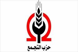 حمایت حزب «تجمع ملی ترقیخواه» مصر از سوریه