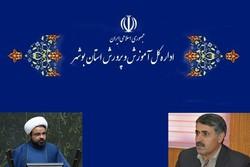 تقابل ادامهدار بین نماینده مجلس و مدیرکل آموزش و پرورش بوشهر