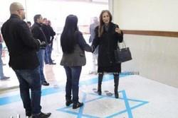 واکنش تل آویو به لگدمال شدن پرچم صهیونیستها از  سوی خانم «جمانه غنیمات»
