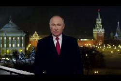 Kremlin: Putin, nükleer anlaşmayı askıya alan kararı imzaladı