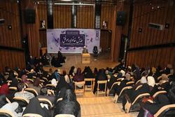 سومین همایش «خانواده موفق» در قزوین برگزار شد