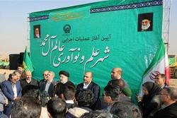 آغاز عملیات احداث شهرک علم ونوآوری عالم آل محمد(ع) در مشهد