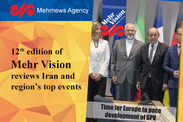 12th 'Mehr Vision' addresses EU's SPV, Khoshoggi case, regional issues