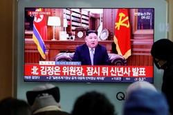 امریکہ کی جزیرہ نما کوریا میں عدم استحکام پیدا کرنے کی کوشش