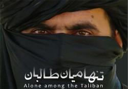 با طالبان جدید مواجهیم/ ورود داعش به مناطق شرقی افغانستان