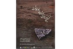 برپایی نخستین دوره رقابتی نمایشنامه خوانی کارگاه «مثلث»