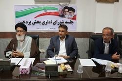 مجمع نمایندگان استان بوشهر برای رفع مشکلات بیشتر تلاش کند