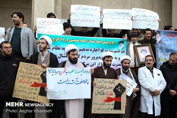 تجمع اعتراضی مقابل سازمان خصوصی سازی