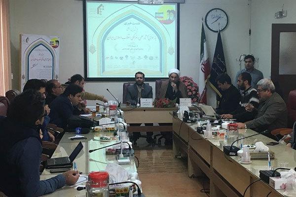 همایش بازخوانی آثار علمی و فرهنگی انقلاب اسلامی برگزار میشود