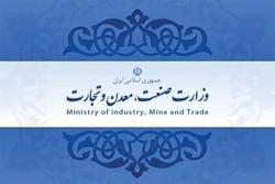 وزارت صنعت مکلف به همکاری با شرکتهای معتبر خودروسازی جهان شد