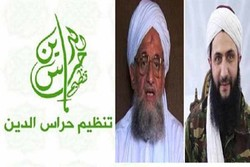 «حراس الدین» گروه تروریستی جدید برای بی ثباتی در عراق