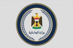 کشف یازده کامیون تجهیزات نظامی قاچاق به شمال عراق